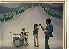 JIMI HENDRIX ORIGINAL FRENCH AXIS BOLD LP IN NEAR MINT CONDITION , thumbnail_release10_300829460637.jpg