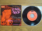 "JIMI HENDRIX Burning Of The Midnight Lamp JAPAN 7"" DP-1564 $4 Shipping, thumbnail_release121_221510353929.jpg"