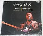 JIMI HENDRIX changes  JAPAN 45 PS, thumbnail_release122_380597335478.jpg