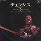 "Jimi Hendrix 7"" vinyl single Changes Japanese DP1752, thumbnail_release122_390315522119.jpg"