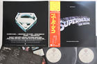 2LP OST Superman - The Movie P55578W WARNER BROS Japan Vinyl OBI, thumbnail_release156_273212516253.jpg