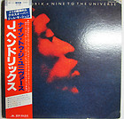 Jimi Hendrix: Nine To The Universe (Japan Promo White Label LP) 1980 MPF 1311, thumbnail_release164_251289156394.jpg