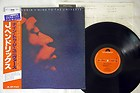 JIMI HENDRIX NINE TO THE UNIVERSE POLYDOR MPF1311  JAPAN OBI   Vinyl LP, thumbnail_release164_331012438148.jpg