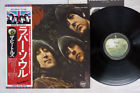 BEATLES RUBBER SOUL APPLE EAS-80555 Japan OBI VINYL LP, thumbnail_release78_332637354005.jpg